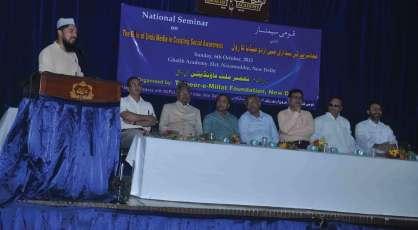 "A National Seminar ""The Role of Urdu Media in creating social awareness"" held on 06/10/2013, at Ghalib Academy Hzt. Nizamuddin. New Delhi"