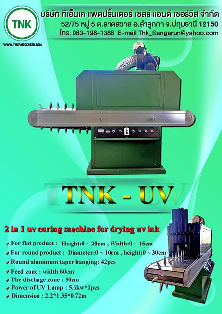 Pad printing UV machine