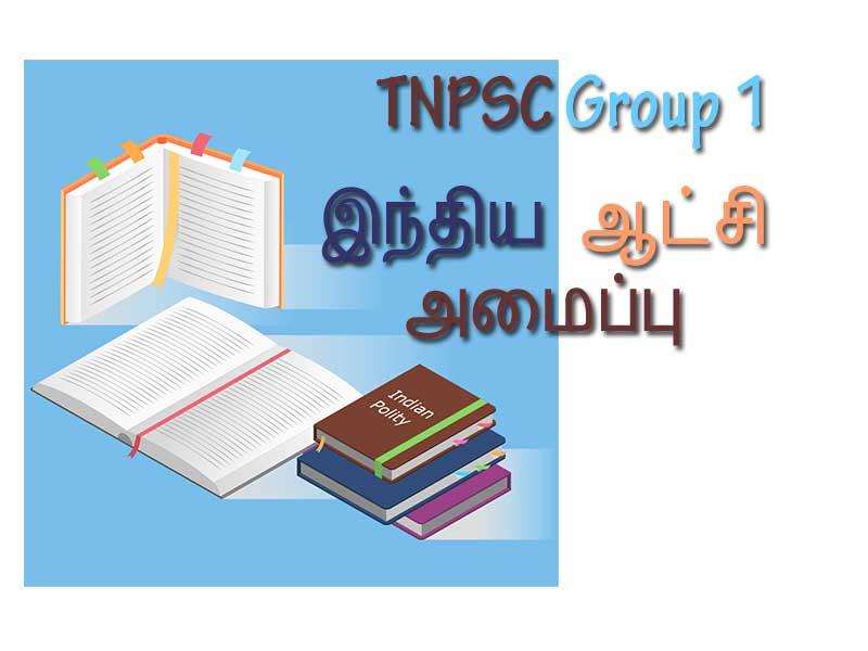 Group 1 - Polity