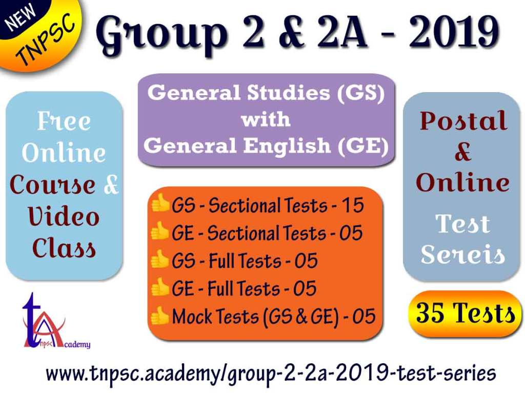 Group 2 & 2A Test