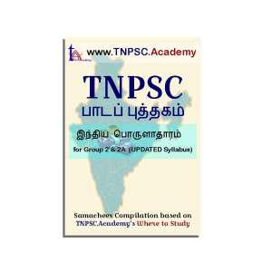 TNPSC Indian Economy Tamil