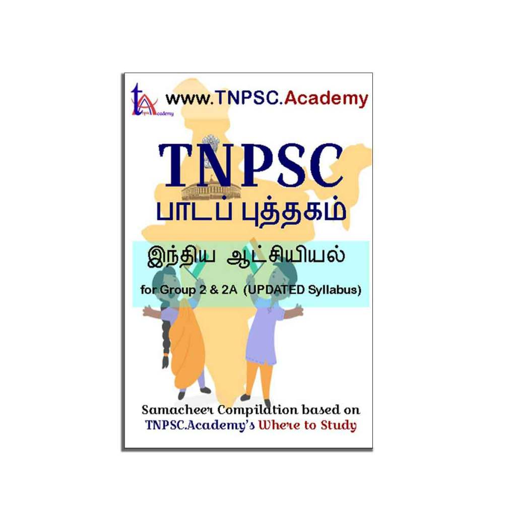 TNPSC Indian Polity tamil