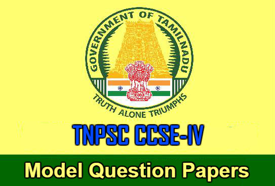 Download TNPSC CCSE IV Model Question Papers with Answers in Tamil Pdf