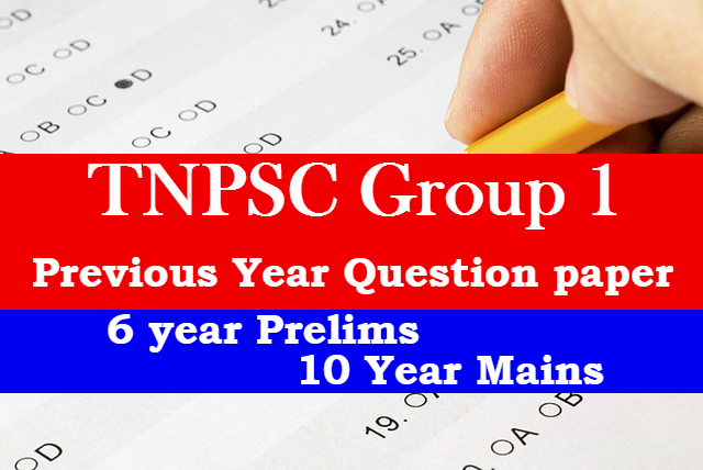 TNPSC Group 1 Previous year question Paper (Preliminary and