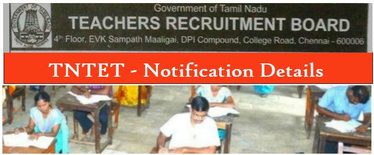 TNTET Notification Details