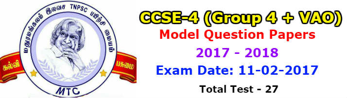 TNPSC Group 4 Mock Test Papers with Answers