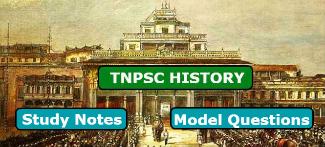 TNPSC History Study Materials