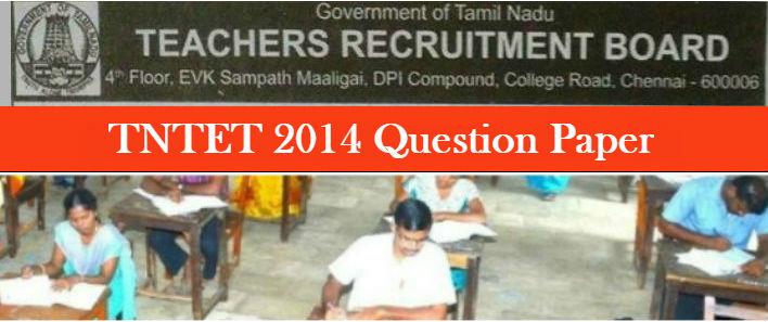 Download TNTET 2014 Question Paper