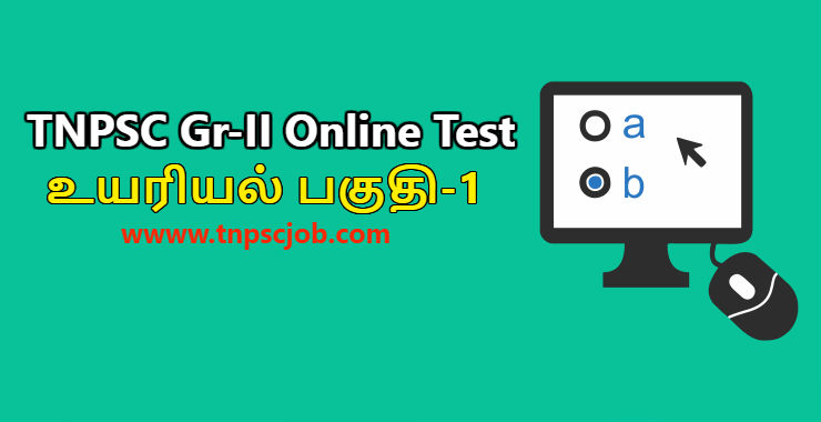 TNPSC Group 2 Online Test 2 | TNPSC Zoology Part 1