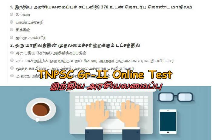 TNPSC Group 2 Online Test 3 | TNPSC Polity Part 1