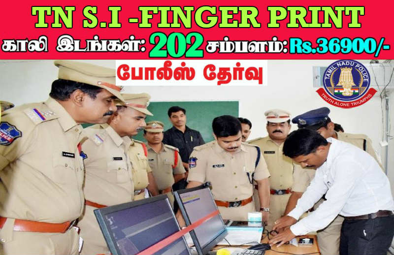 Tamilnadu TNUSRB Sub Inspector Finger Print Notification 2018