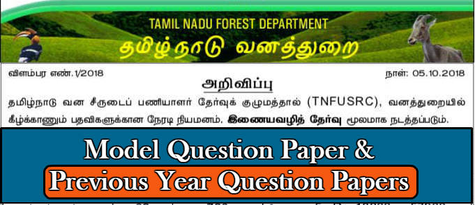 TNFUSRC Forester and Forest Guard Model Question Papers