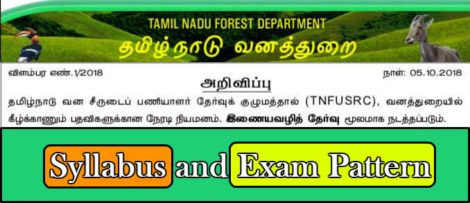 TNFUSRC Forest Guard Syllabus 2018