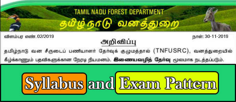 TNFUSRC Forest Guard Syllabus 2019