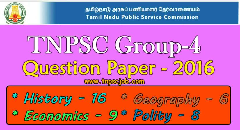 TNPSC Group 4 2016 Question Paper