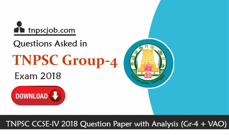 TNPSC Group 4 2018 Question Paper Answer Key and CCSE 4 Key