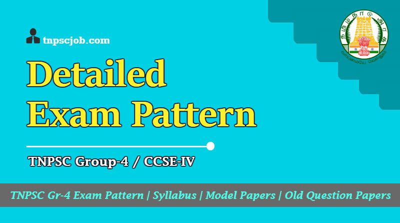 TNPSC Group 4 Exam Pattern 2019-2020
