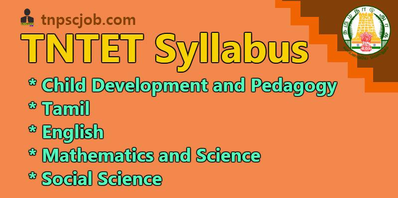 TNTET Syllabus 2019