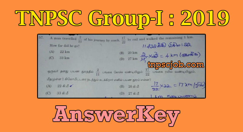 TNPSC Group 1 Answer Key 2019