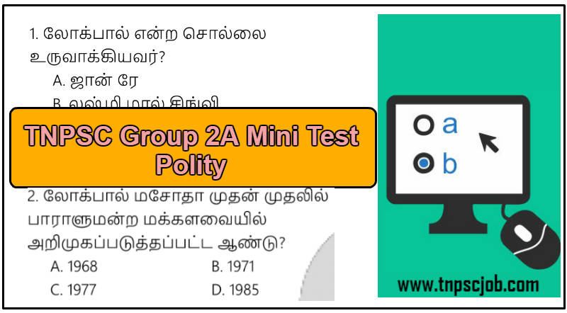 TNPSC Group 2A Online Test 1 - Indian Polity