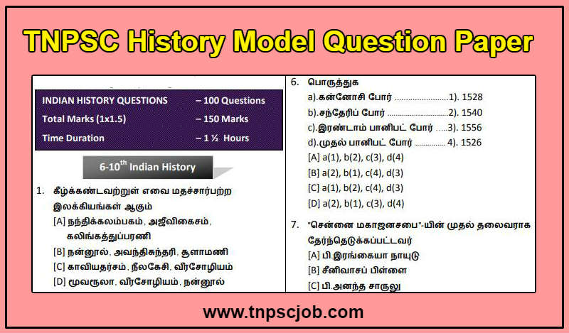 TNPSC History Model Question Paper 2 with Answers