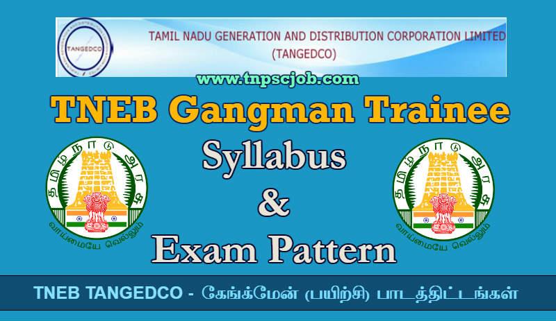 TNEB TANGEDCO Gangman Syllabus 2019 in Pdf