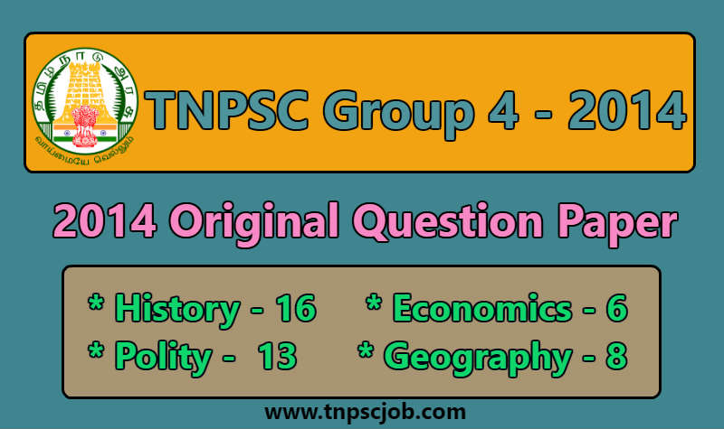 TNPSC Group 4 2014 Question Paper with Answer in Tamil Pdf
