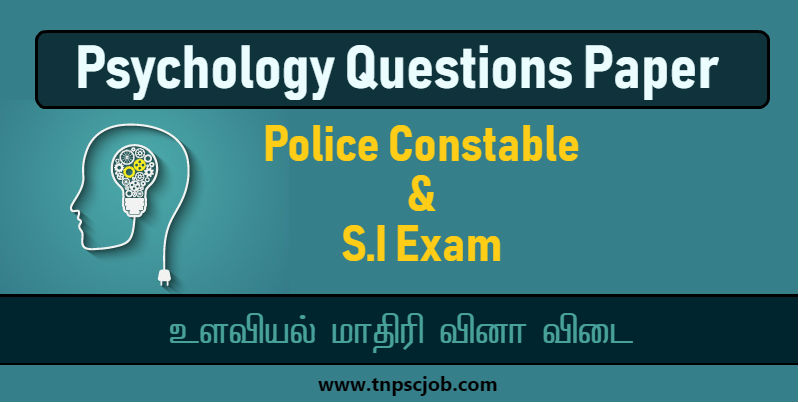 TNUSRB Psychology Model Question Paper with Answer in Tamil Pdf