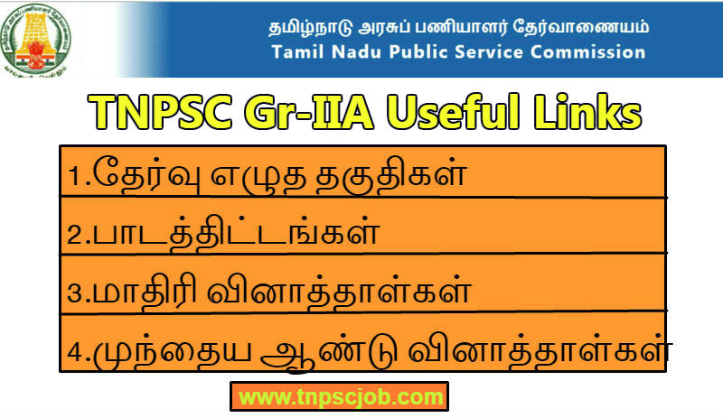 Useful Links for TNPSC Group 2A Preparation