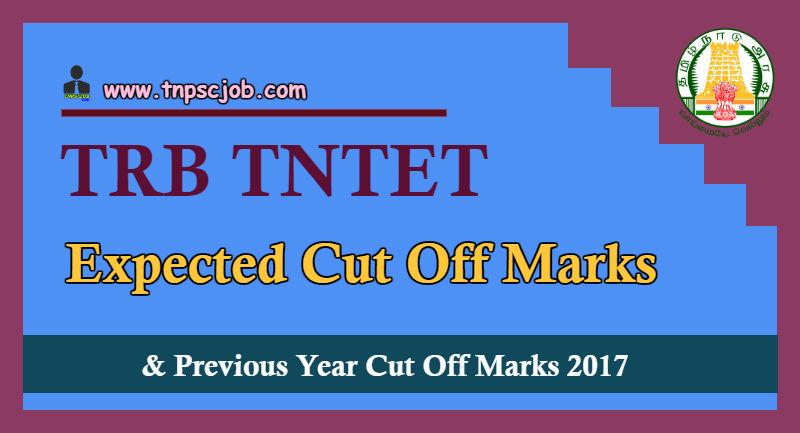 TN TET Cut Off Marks 2019