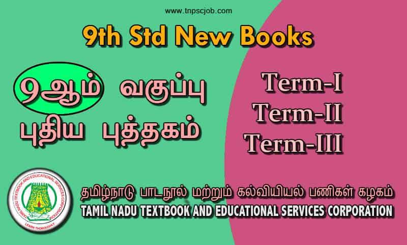 New Samacheer 9th Books Pdf Free Download Links