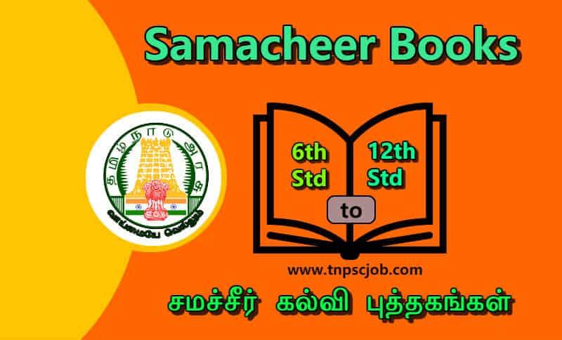 Pdf S Tamilnadu Govt School Books - Querciacb