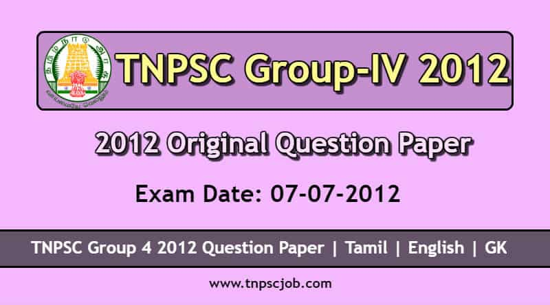 TNPSC Group 4 2012 Question Paper with Answer in Pdf | Paper