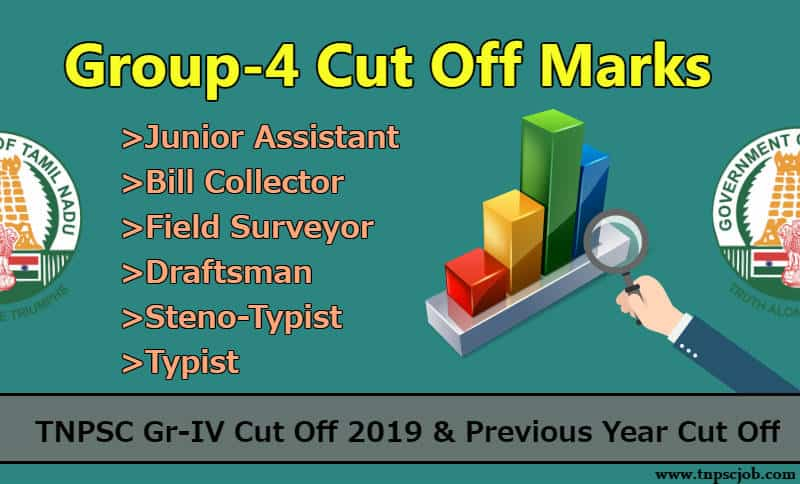 TNPSC Group 4 Cut Off Marks 2019