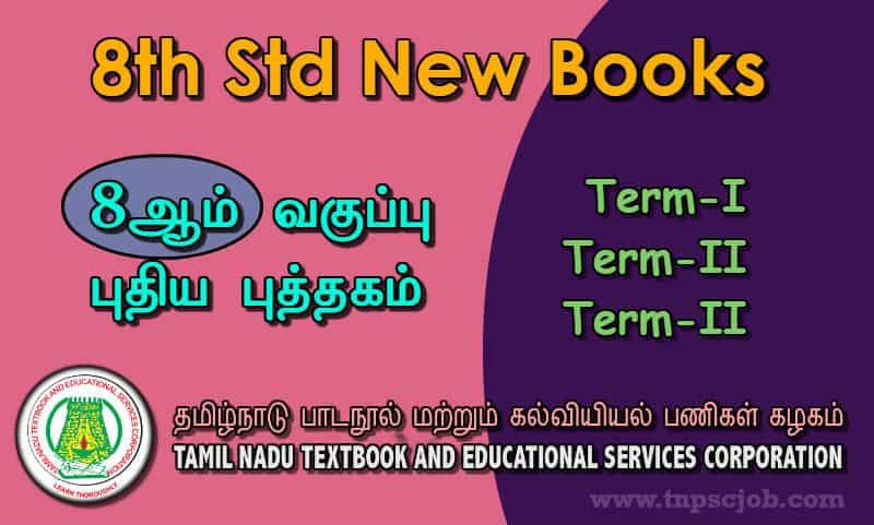 Samacheer kalvi 12th books free download pdf | Tamilnadu