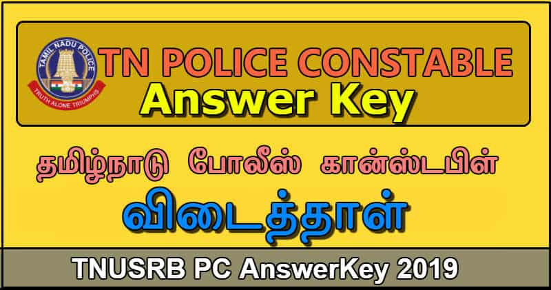 TNUSRB Police Constable Exam Answer Key 2019