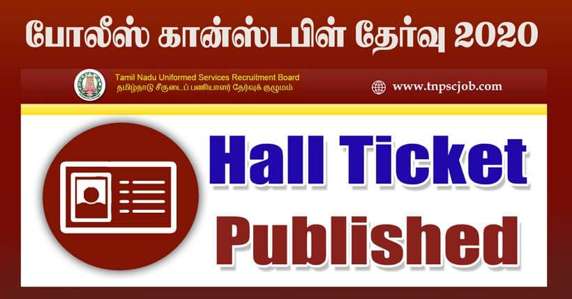TNUSRB Police Constable Hall Ticket 2020