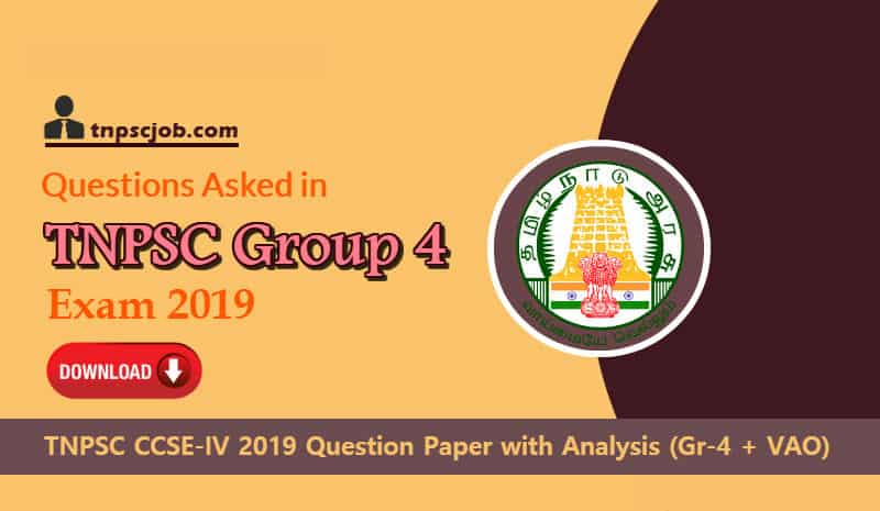 TNPSC Group 4 2019 Question Paper with Answer Key