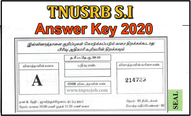 TNUSRB Sub Inspector Answer Key 2020