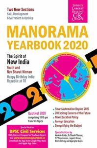 Malyala Manorama Year Book 2020