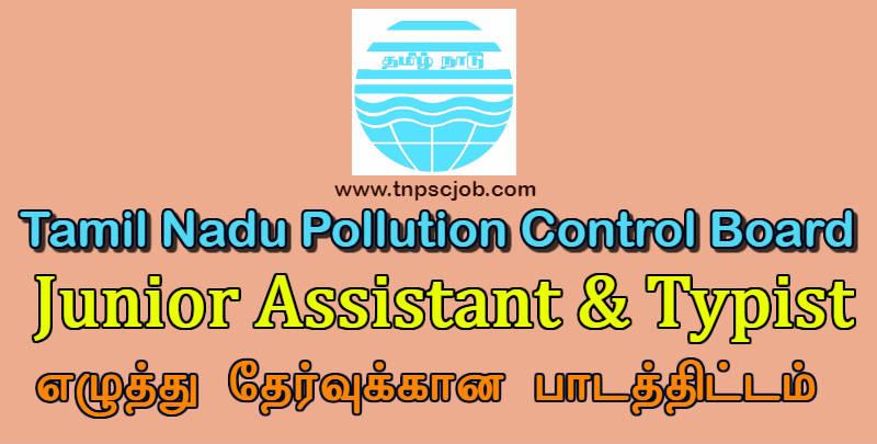 TNPCB Junior Assistant and Typist Exam Syllabus in Tamil 2020