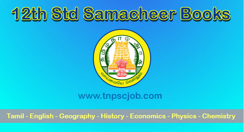 New Samacheer Kalvi 12th Books