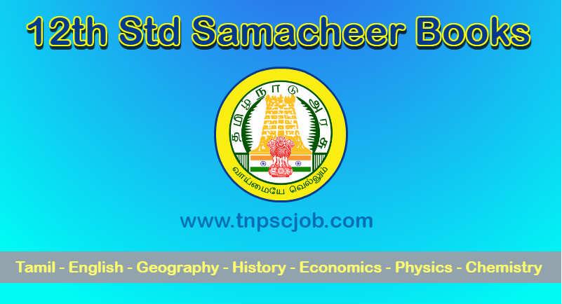 New Samacheer Kalvi 12th Books 2021