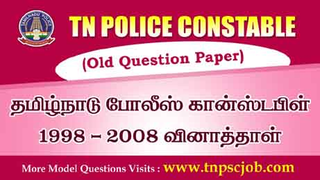 TNUSRB Police Constable Question Paper 1988 to 2008