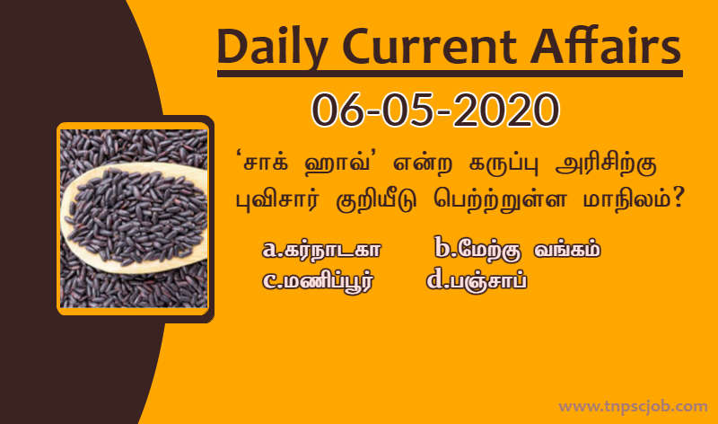 TNPSC Current Affairs in Tamil 6th May 2020