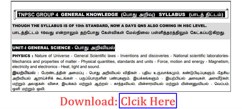 TNPSC Group 4 Syllabus in Tamil PDF Link