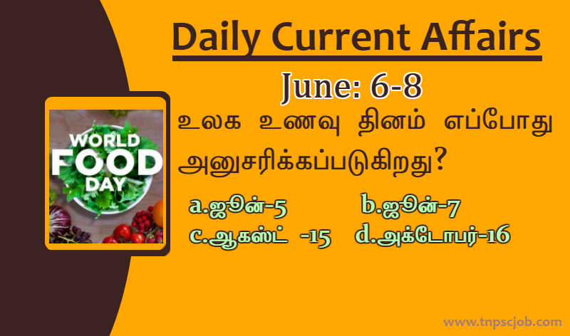 TNPSC Current Affairs in Tamil 6th June to 8th June 2020