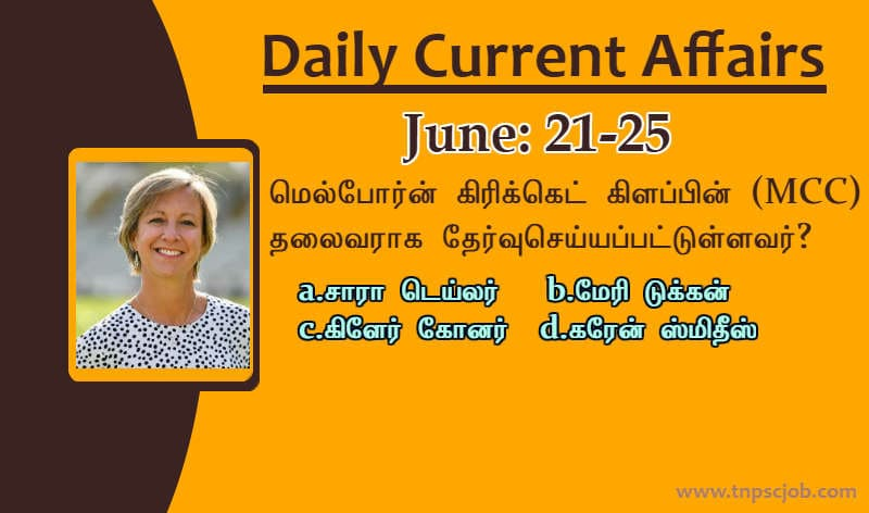 TNPSC Current Affairs in Tamil 21st June to 25th June 2020