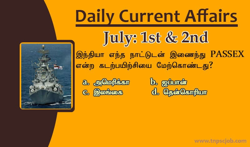 TNPSC Current Affairs in Tamil 1st and 2nd July 2020