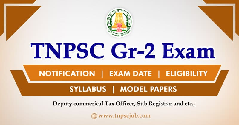 TNPSC Group 2 Exam Notification Details 2020